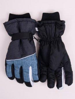 Rękawiczki Narciarskie RN-132