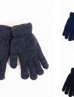 Rękawiczki Chłopięce R-104