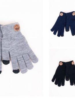Rękawiczki Chłopięce R-211